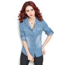Camisa Blusa Jeans Feminina (frete Grátis)