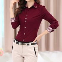 Camisa Social Feminina Importada 7566