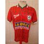 Camisa De Futebol Da Portuguesa - Rhumell Salemco # 10
