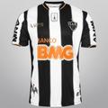 Camisa Do Atlético Mineiro - Lupo Libertadores