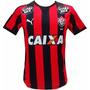 Camisa Vitória Listrada Temporada 2015 Puma - Frete Grátis