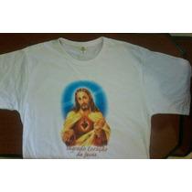 Camisa De Algodão Lisa 100% Algodão Várias Cores E Tamanhos