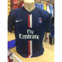 Camisa Do Psg Do Lucas Paris Saint Germain
