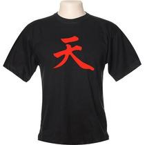Camiseta Akuma Kanji - Camisa Street Fighter, Jogos