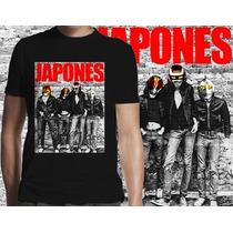 Camiseta Masculina Personalizada Sátira Japones Ramones
