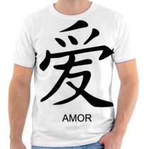 Camiseta Camisa Simbolo Japonês Ano Novo Amor