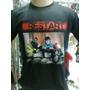Camiseta Restart Grupo Tamanho P Preta