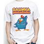 Camiseta Infantil Personalizada Da Galinha Pintadinha