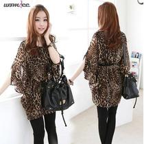Blusa Bata Oncinha Chiffon Estilo Griffe Leopardo Importado