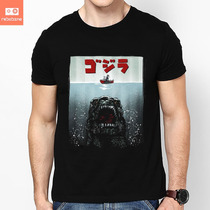 Camisetas Godzilla Tubarão - Monstro Tv Filme Herois Camisas