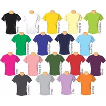 Camiseta Colorida - 100% Poliester - Sublimação