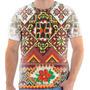 Camiseta - Camisa Estampa Desenho Vintage Moda Masculina