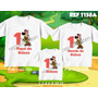Lembrança De Aniversario Minnie Safari Camiseta Kit Com 3