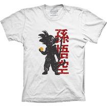 Camisa De Algodão Personalizada - Dragon Ball Z- Goku