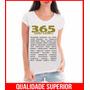 Camiseta Rendada Blusa T-shirt Feminina De Renda Réveillon