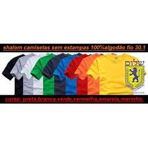 Camiseta Lisa 100% Algodão Penteada Fio 30.1