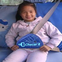 Protetor De Cinto De Segurança Infantil Para Assentos + Segu