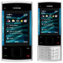 Capa De Silicone Tpu Celular Nokia X3 + Pelicula Lcd!!!