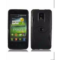 Capa Tpu Celular Lg Optimus 2x P990 P993 Pelicula + F Gratis