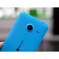 Capa Capinha Tampa Celular Microsoft Lumia 640 Xl / Buy Cell