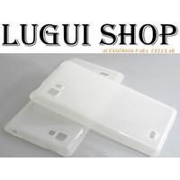 Capa Tpu Top Premium Lg Optimus 4x Hd P880 Transparente