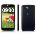 Capa Tpu Celular Lg G Pro Lite D685 D686 + Película + Frete