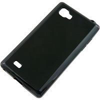 Capa Case Premium Capa Lg Optimus 4x Hd P880 Frete Gratis