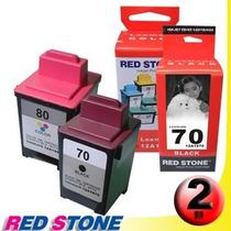 2 Cartuchos Lexmark 12a1970+12a1980 Color E Preto