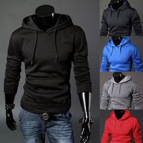 Blusa Jaqueta Casaco De Frio Importado Masculino Slim Fit