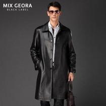 Sobretudo G Trench Coat Importado Longo Elegante Em Couro