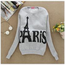 Moletom Blusa Estampada Feminina Paris - Pronta Entrega