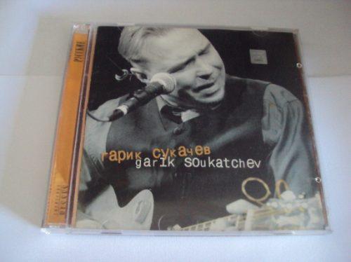 Cd Original - Cd De Música Russa - Usado Ótimo Estado