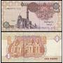 Egypt Egito P-50k Fe 1 Pound 2006 * Q J *