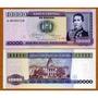 Bolívia 10000 Pesos Bolivianos 1984 P.169 Fe Cédula Bonita
