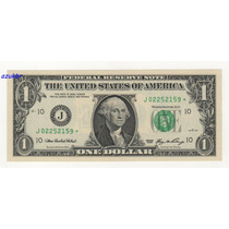 * Usa Eua 1 Dollar 2006 C/ Asterisco (dollar Star Note) Fe *