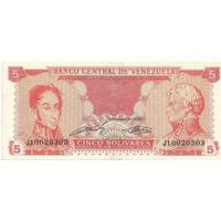 5 Bolívares - Venezuela - Fe