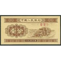 256 China- 1 Yen - 53