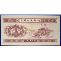 A7230 China - 1 Fen De 1953 Em Perfeito Estado (fe)