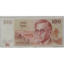 Israel: Bela Cédula 100 Shegalin 1979 Mbs/s