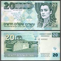 Israel 20 New Shekels 2015 Fantasia Fe * Q J *