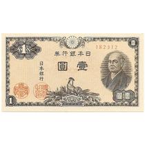 Japão, Cedula De 1 Yen, 1946, Fe - Antiga -
