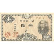 Cédula Do Japão - 1 Yen (1946)