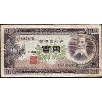 Japão - 100 Yen 1 9 5 3 --------------- =11529=