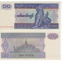 Cedula De Mianmar De 10 Kyats - Fe