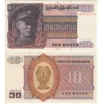 Cedula Da Burma / Mianmar De 10 Kyats - Fe