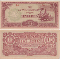 Cedula De Burma De 10 Rupees Ocupação Japonesa - Fe