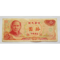 Taiwan: Bela Cédula De 10 Yuan 1976-84 Mbc/s