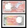 Sri Lanka Ceilão P-91a Fe 5 Rupees 1982 * Q J *