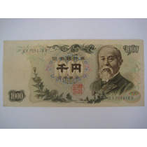 Japão Cédula Antiga 1000 Yen - Mbc