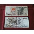 B. Passado - Cédula De 50.000 (cinquenta Mil) Cruzeiros